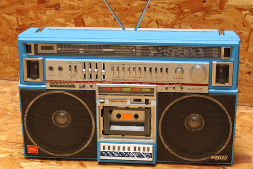 ccs_branded_boombox